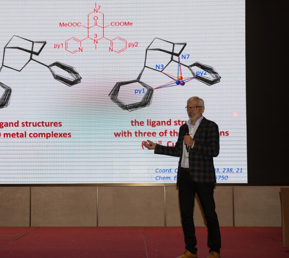 海德堡大学Peter Comba教授欣然接受青阳非金属矿研究院邀请