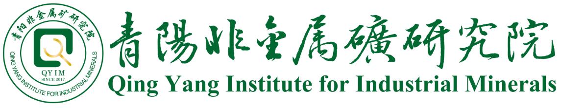 教育部国家发展改革委财政部关于加快新时代研究生教育改革发展的意见